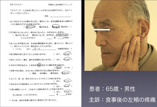 gaku01_s.jpg